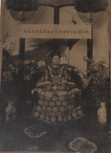 Image for Leporello of Ten Photos Depicting the Chinese Royal Family and the Dowager Empress Cixi