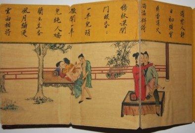 Image for Chinese Erotic Leporello or Pillow Book