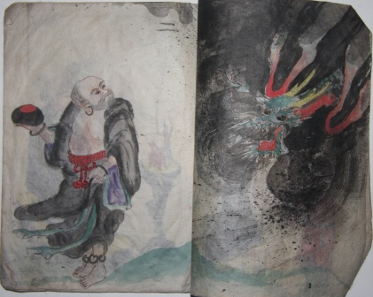 Image for Chinese Miao Album of Original Watercolors